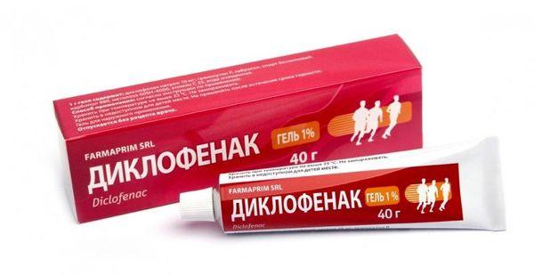 Диклофенак гель - наносят на пораженный сустав