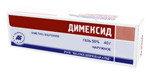 Димексид - один из самых популярных препаратов