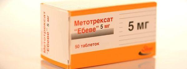 Как пить метотрексат при ревматоидном артрите