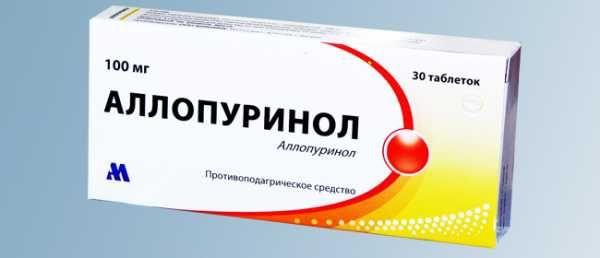 Аллопуринол – один из самых популярных препаратов при подагре