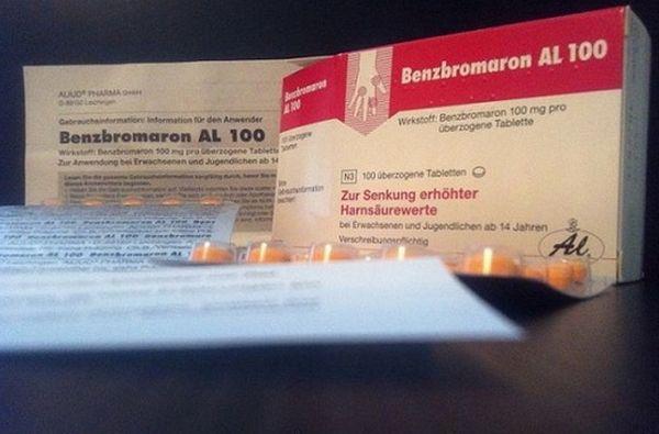 Популярный препарат «Бензобромарон»