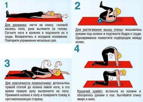 Комплекс упражнений при ишиасе