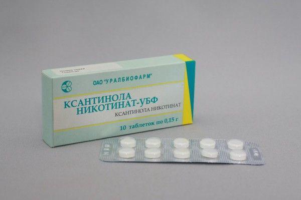 Таблетки Ксантинола никотинат