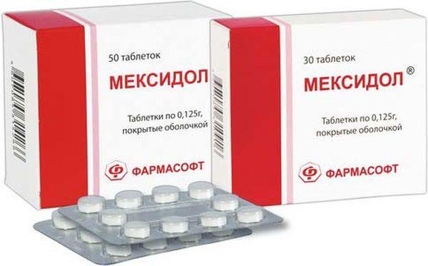 Мексидол - один из лучших тканевых протекторов