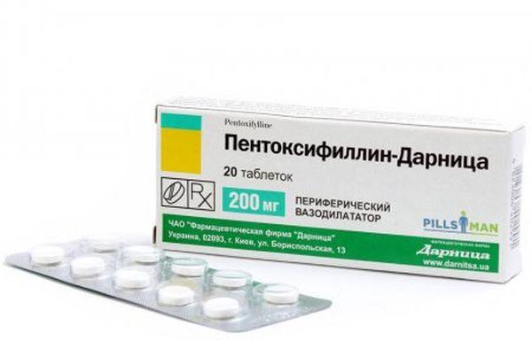 Пентоксифиллин решает проблему нарушения циркуляции в мозговой ткани