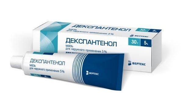 «Декспантенол» - средство выбора при беременности